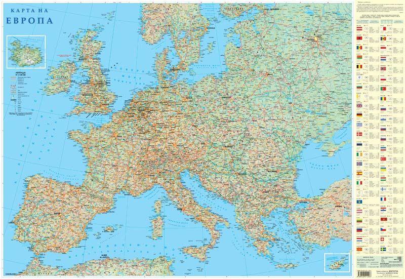 Stenna Karta Na Evropa Fizikogeografska