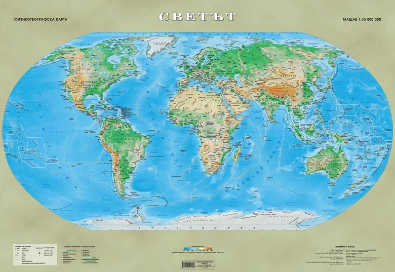 Стенна карта на света, ...