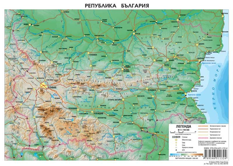 Relefna Karta Na Blgariya